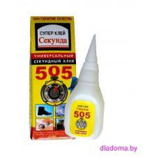 Клей 505 Супер клей 6гр.