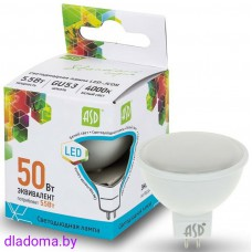 Лампа LED GU 5.3 5,5Вт 220В 4000К ASD