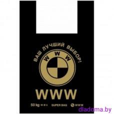 Пакет майка черная WWW (100шт)