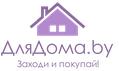 Магазин ДляДома.by